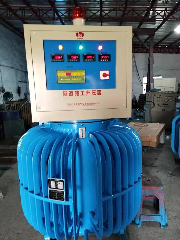 金晟KSWR油浸式稳压器