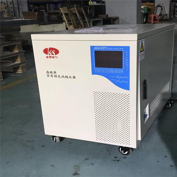 金晟三单相小功率AVR稳压器