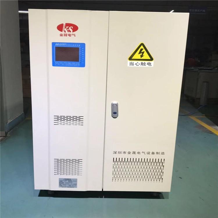 金晟新款三相SBW-100KVA 150KVA 200KVA 300KVA大功率稳压器