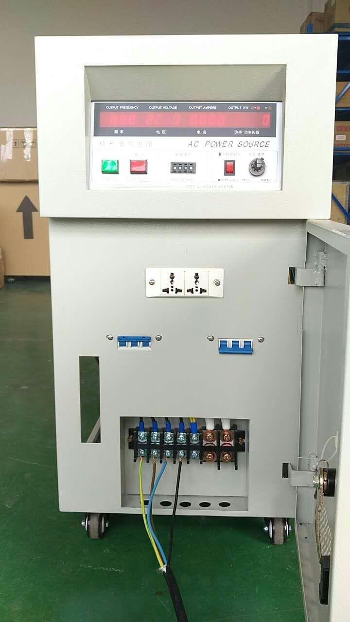 三单变频电源30KVA