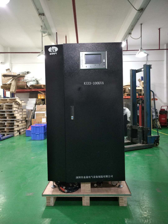 三相大功率UPS电源80KW100KVA