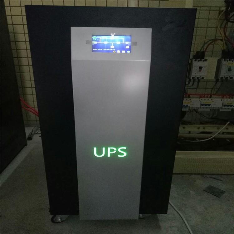 三相UPS不间断电源50KVA