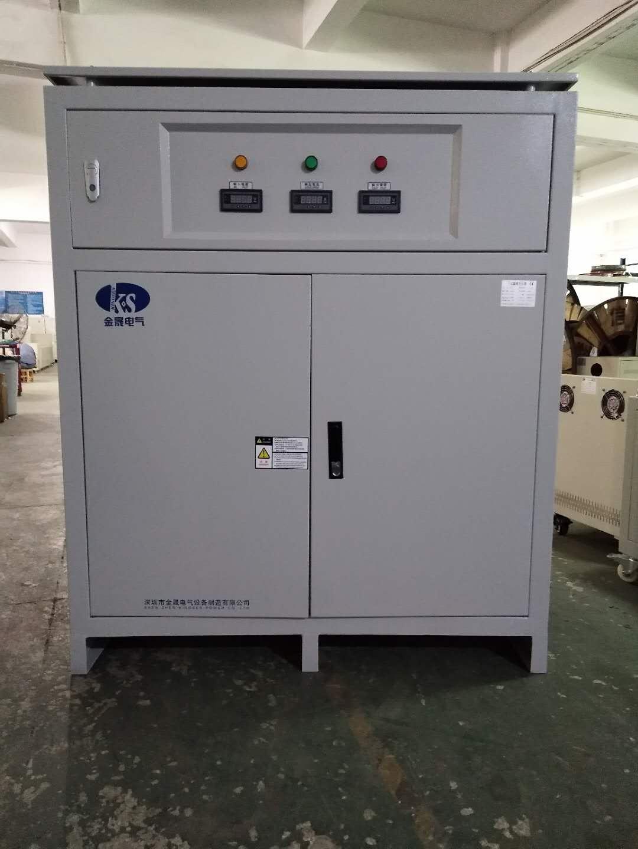 三相隔离变压器SG-300KVA 380变220
