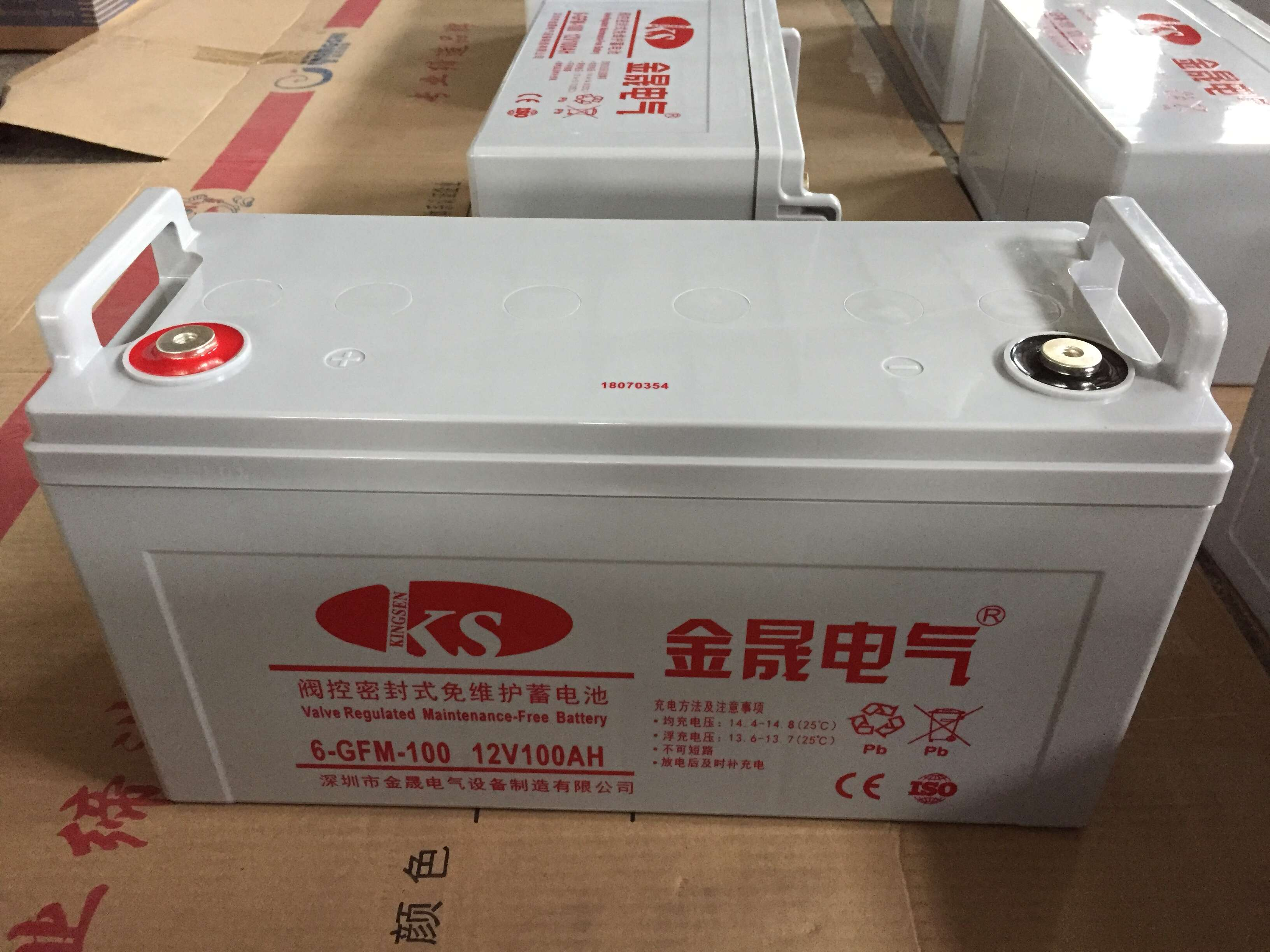 UPS电源蓄电池100AH12V