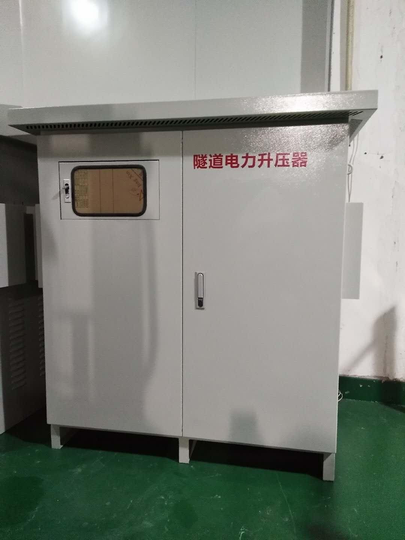 隧道增压器500KVA