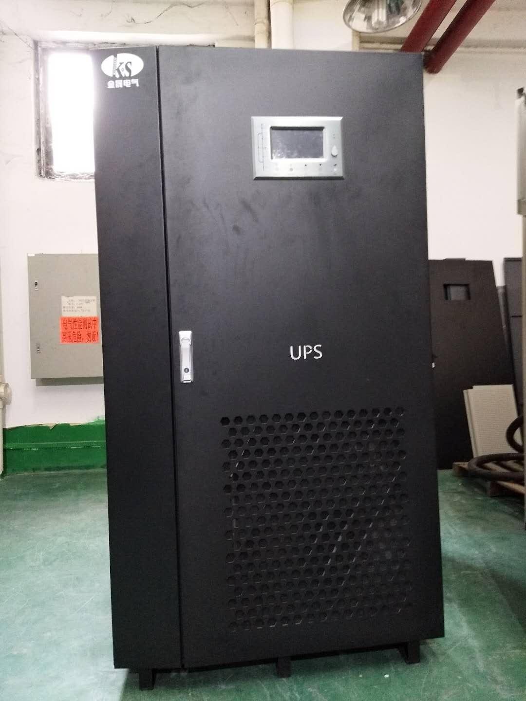 UPS不间断电源160KVA