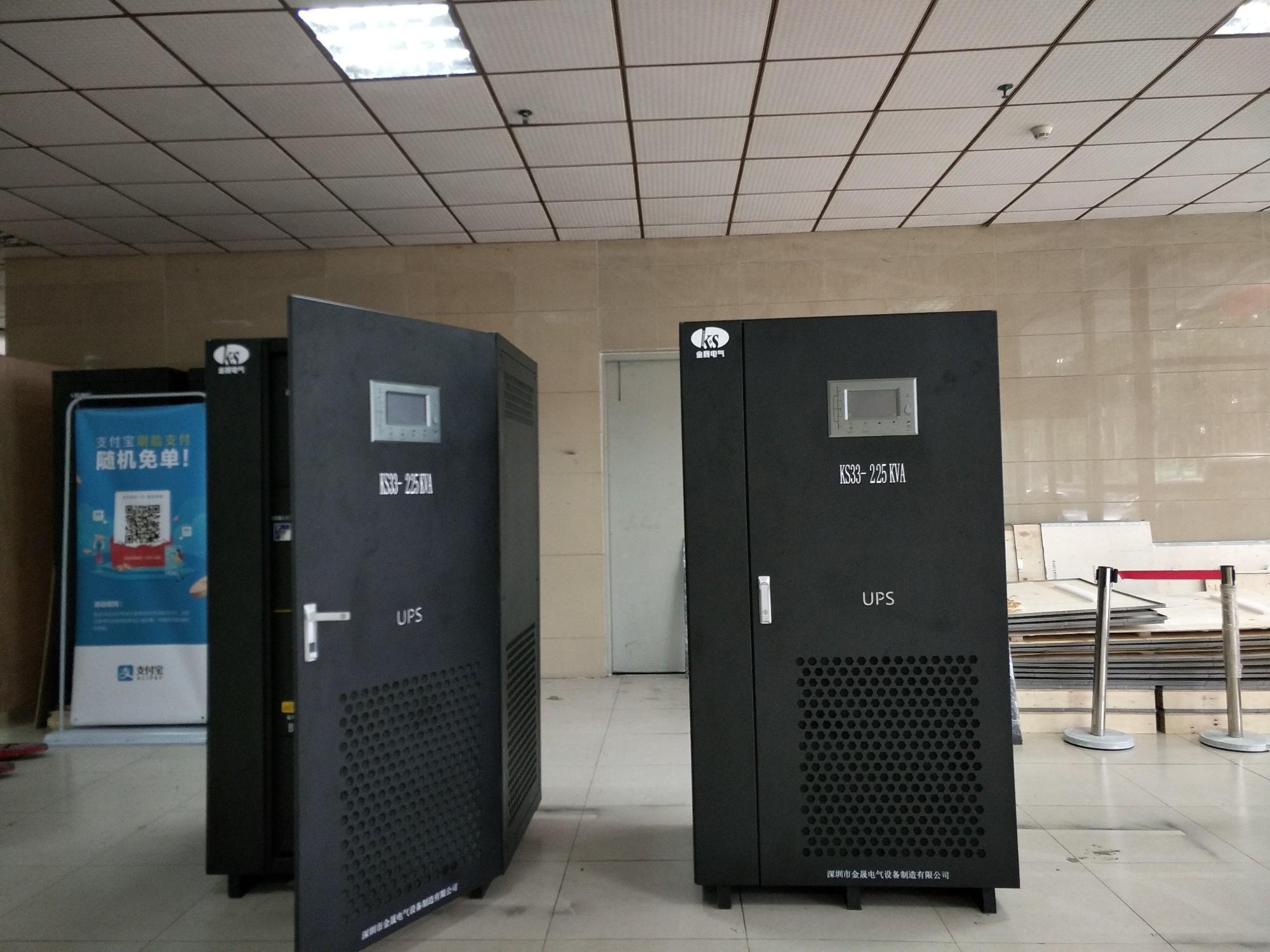 三相UPS电源200KW厂家直销