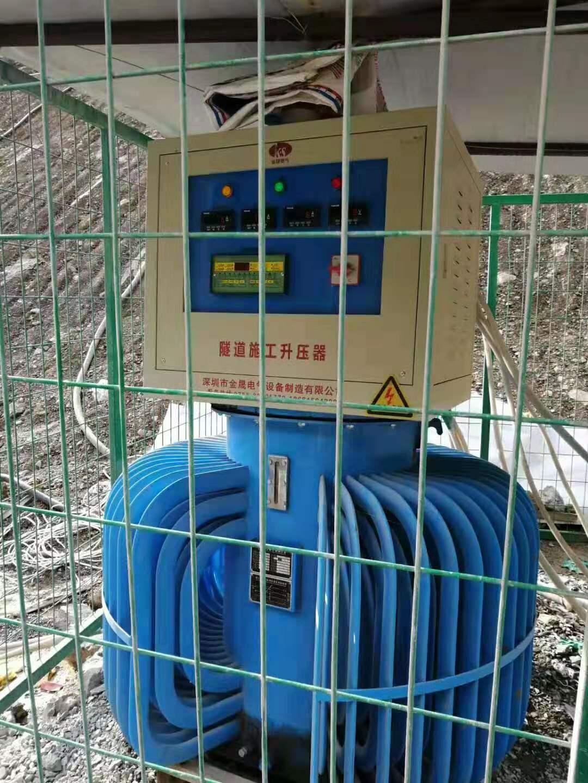 隧道施工升压器500KVA