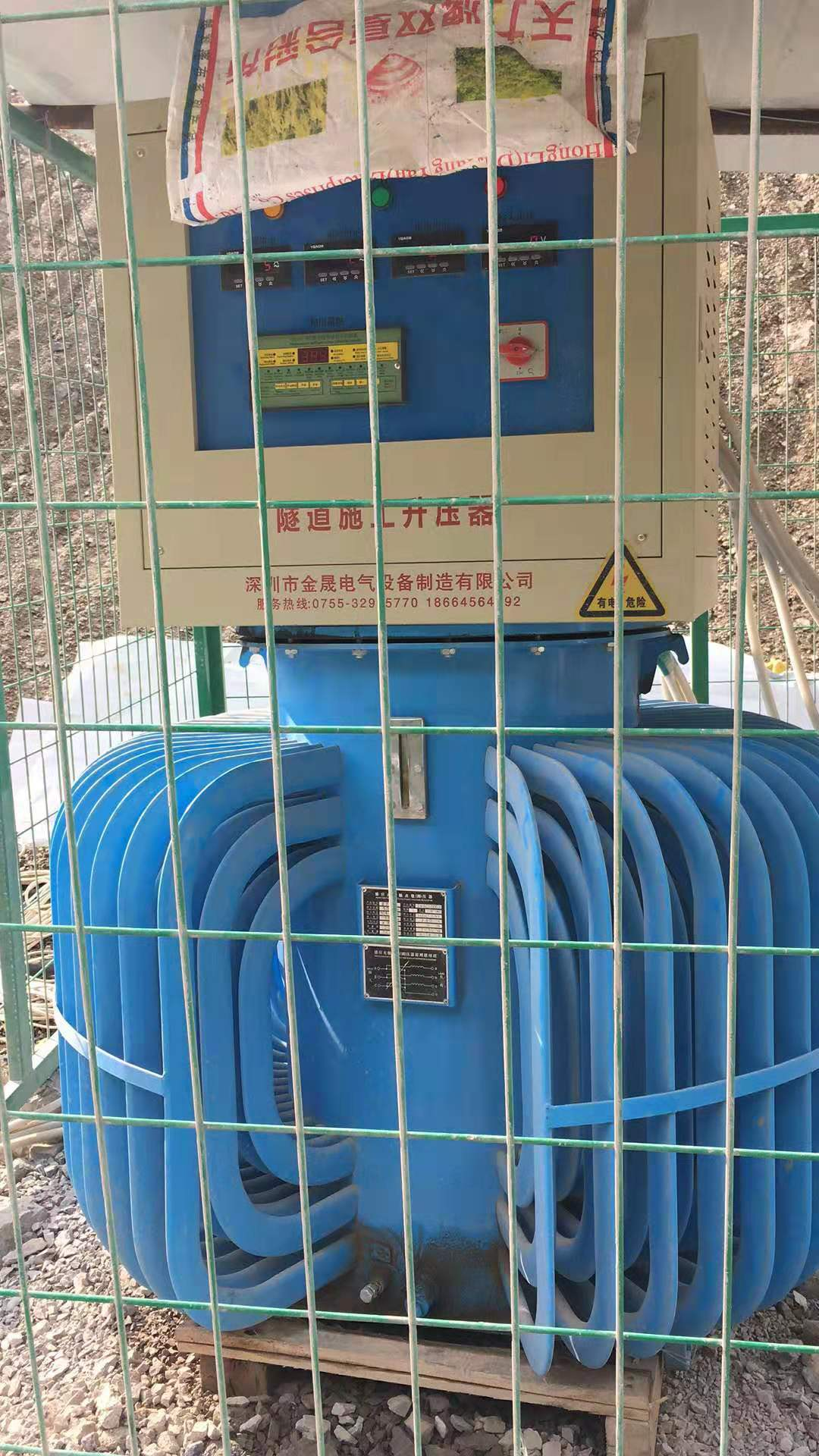 隔离变压器、UPS电源、隧道升压器、隧道稳压器、无触点稳压器厂家-深圳金晟电气设备制造有限公司