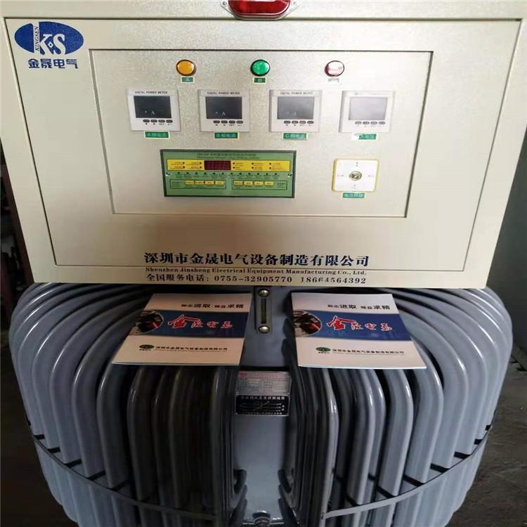 隧道升压稳压器400KVA