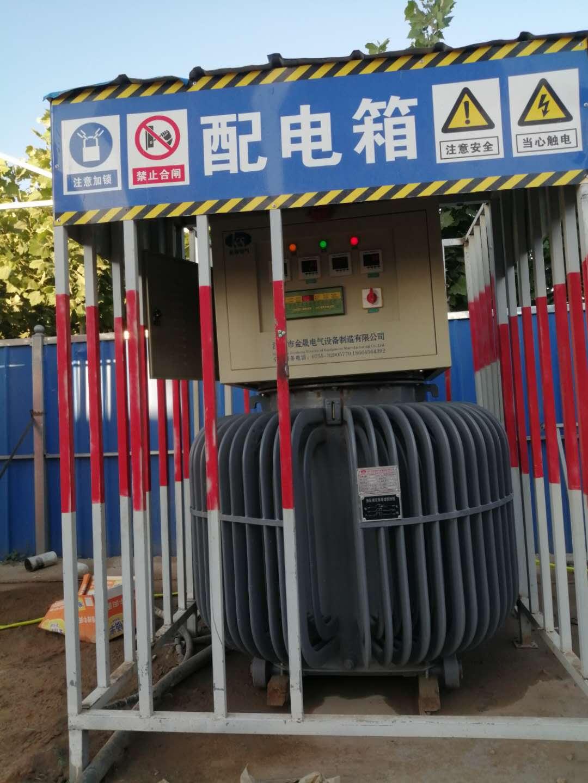隧道升压稳压器500KVA