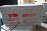 金晟UPS电源铅酸蓄电池的使用寿命是多长?如何正确保养